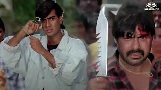Ajay Devgan In Action Scene For Save Aruna Irani In Suhaag Action Movie