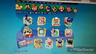 Playhouse Disney Taiwan shows