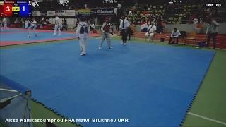 Aissa Kamkasoumphou FRA - Matvii Brukhnov UKR