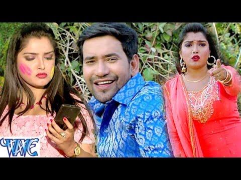 Xxx Mp4 हमार चोली चोराके धईलs Aawa Ae Amarpali Nirahua Rang Dali Dinesh Lal Bhojpuri Holi Songs 2016 3gp Sex