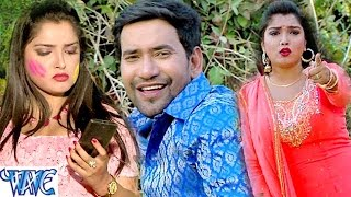 हमार चोली चोराके धईलs - Aawa Ae Amarpali Nirahua Rang Dali - Dinesh Lal - Bhojpuri Holi Songs 2016