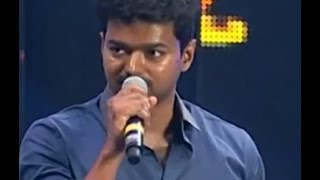 Vijay Speech in Vijay awards 2014 About Next Super star