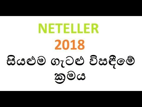 Xxx Mp4 Let S Solve All Problems Of Neteller 3gp Sex