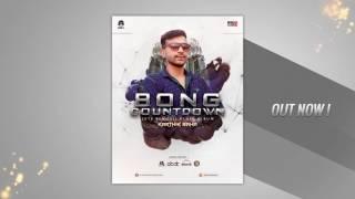 Dana Kata Pori | Remix | Karthik Saha | Bong Countdown | Audio