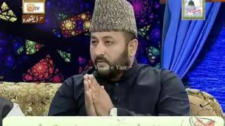 Syed Salman Konain Tribute To Syed Manzoor Ul konain R.A In Qtv Programe Safeer e Naat