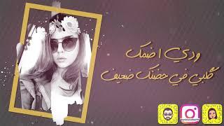 Amira Zouhair - Kalam al hob (Exclusive) | 2017 | (أميرة زهير - كلام الحب (حصريا