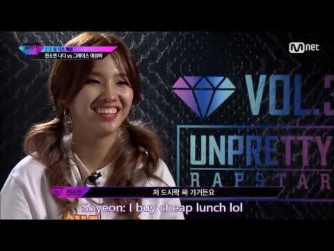 ENG SUBS Jeon Soyeon Nada vs Ash B Grace 2v2 Diss Battle UNPRETTY RAPSTAR 3
