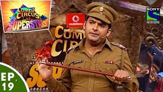 Comedy Circus Ke Superstars - Episode 19 - Kapil As Inspector