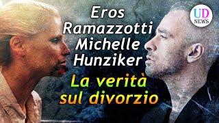 Michelle Hunziker Eros Ramazzotti: la verità sul divorzio!