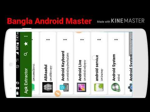 Xxx Mp4 Playstore থেকে ডাউনলোট করা Apps কিভাবে মেমরিতে আনব 3gp Sex