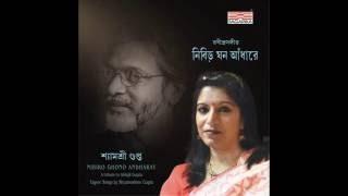 Nibiro Ghono - Shyamoshree Gupta   Best of Tagore Songs