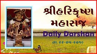 Harikrushna Maharaj (Chandan Na Vagha)   Daily Darshan   22 May 2019