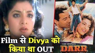 Aamir ने Yash Chopra की Film से निकाल फैंका था Divya को, वजह बनी थी ये Actress