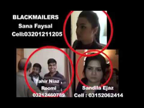 Medai blackmail innocent family