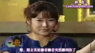 Hyun Young' s lovely confession to insung--part one