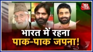 India Today Impact: Hurriyat Conference Suspends Naeem Khan