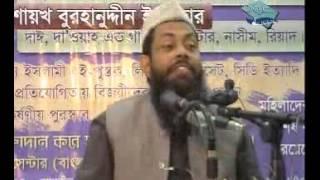 Bangla Waz 2013 Ferkabadir Porinam By Sheikh Ajmol Madani