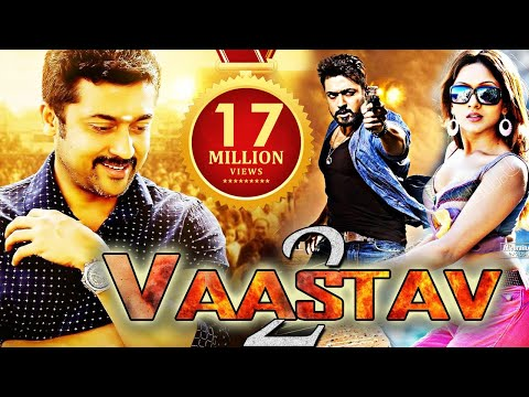 Xxx Mp4 Vaastav 2 2017 New Released Dubbed Hindi Movie Suriya Full Movies Hindi Movies 2017 Full Movie 3gp Sex