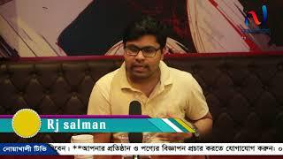 নোয়াখালী টিভি'র জন্য শুভ কামনা জানালেন জনপ্রিয় মিডিয়া ব্যক্তিত্ব RJ Salman