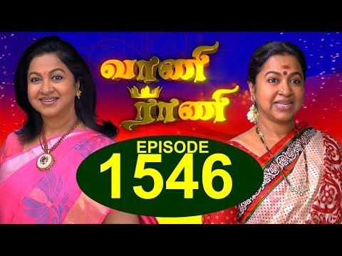 வாணி ராணி VAANI RANI Episode 1546 19 11 2017