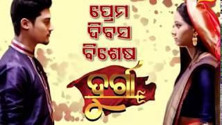 Durga | 19 Feb 19 | Promo | Odia Serial - TarangTV