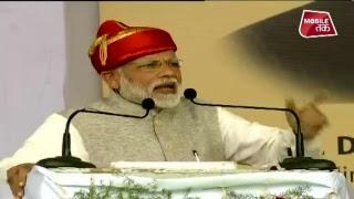 महाराष्ट्र के सोलापुर से पीएम मोदी का भाषण LIVE | News Tak