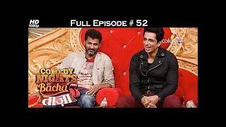Comedy Nights Bachao Taaza - 25th September 2016 - कॉमेडी नाइट्स बचाओ ताज़ा - Full Episode