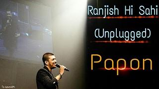 Ranjish Hi Sahi   Papon( must watch)  Unplugged Mirchi Music Awards