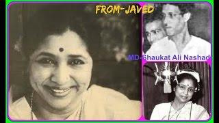 ASHA JI-Film-HATHKADI-1958-Haaye Mein Jaoon Kahaan-[ Rarest Melody ]