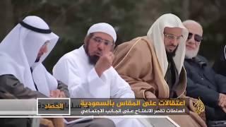 هل يُمنع الأذان قريبا في المساجد السعودية؟ 🇸🇦