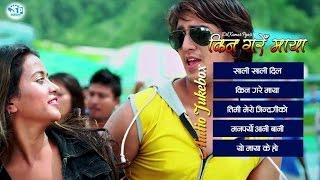 New Nepali Movie : Jukebox Kina Gare किन गरे माया