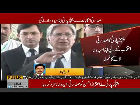 Xxx Mp4 PPP Nominates Aitzaz Ahsan As Its Presidential Candidate Public News 3gp Sex