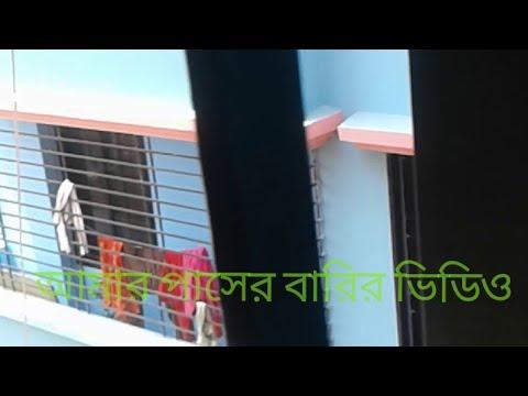 video mms,bangla mms video,bd mms video,video my phone