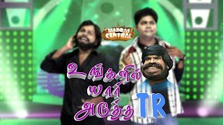 Ungalil Yaar Adutha TR | Episode 2 - Ilayathalapathy Vijay | Madras Central