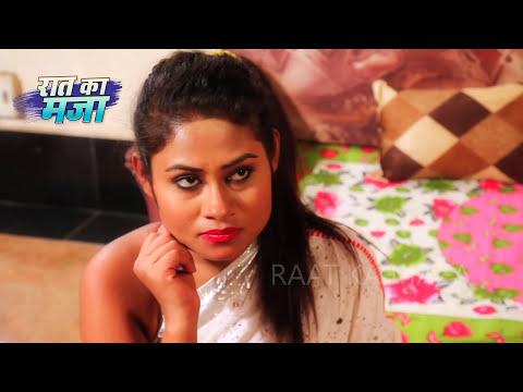 Hindi Hot Short Film || Audition || Hot Hindi Short Movie || Latest Hot Video 2016