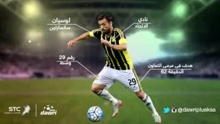 أجمل 10 أهداف لـــفريق #الاتحاد  لهـذا الموسم 2015 - HD 2016