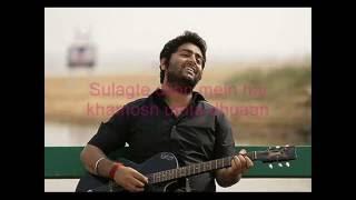 Arijit singh   Khamoshiyan Hindi Movie Song with lyrist
