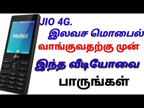 JIO 4G VOLTE MOBILE RS 1500 FULL FUTURE | Tamil Abbasi | tamil tech
