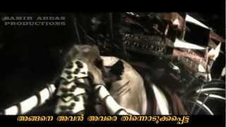 MALAYALAM QURAN FEEL in 1080p HD VIDEO .mp4
