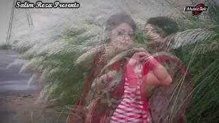 Bangla song salma akter HD 2016