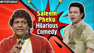 Hyderabadi Comedy Videos   Saleem Pheku Comedy   Paisa Potti Problem Movie   Hindi Comedy Scenes