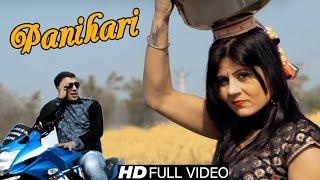 Tere Suit Ki Fiting Panihari || New Haryanvi Song 2016 || Mukesh Fouji || HD Video || NDJ Music