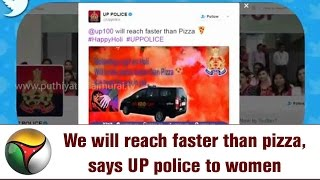 We will reach faster than pizza, says Uttar Pradesh police to women