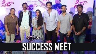 Fidaa Movie Success Meet | Varun Tej, Sai Pallavi | Dil Raju | TFPC
