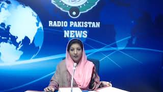 Radio Pakistan News Bulletin 3 PM  (19-01-2019)
