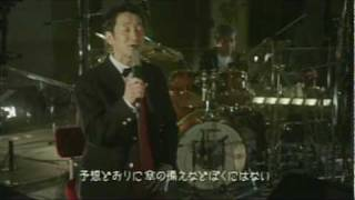 KAN 『よければ一緒に』 (PV)