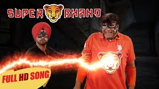 Punjabi Movie Song | Super Bhano | Latest Punjabi Movie Song 2017