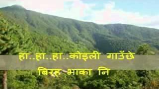 Tamghas Mathi Resungako Ban (With Lyrics)