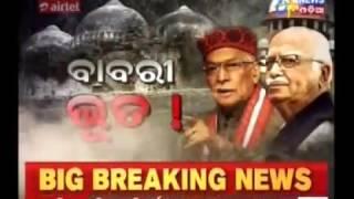 Special Report - BABRI BHUTA(19/04/17) - Etv News Odia