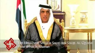 Executive Focus: H.H. Sheikh Saud bin Saqr Al Qasimi, Ruler of Ras Al Khaimah (1/2)